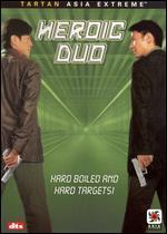 Heroic Duo - Benny Chan