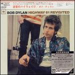 Highway 61 Revisited [Japan]