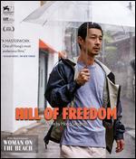 Hill of Freedom [Blu-ray] - Hong Sang-soo