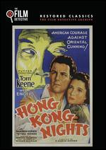 Hong Kong Nights - E. Mason Hopper