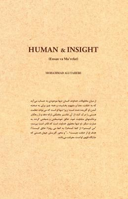 Human and Insight (Persian Edition) - Taheri, Mohammadali