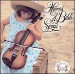 Hymns & Bible Songs [2007]