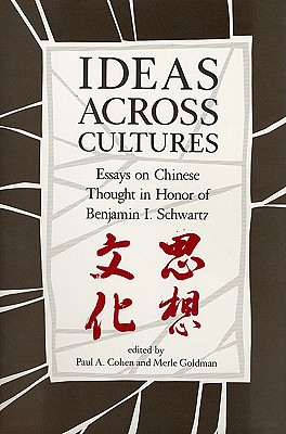essays on chinese philosophy and culture