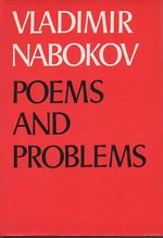 Poems and Problems (1st Edition)