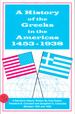 A History of Greeks in America: The Early Years