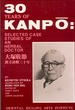 Thirty years of kanpo: selected case studies of an herbal doctor