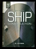 Ship Construction-Fifth Edition