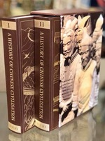 A History of Chinese Civilisation (a Two-Volume Set)