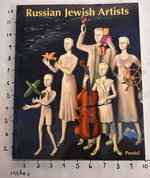 Russian Jewish Artists in a Century of Change, 1890-1990