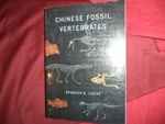 Chinese Fossil Vertebrates