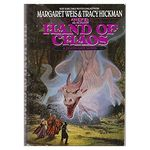 The Hand of Chaos (Hardcover)