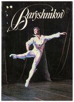Baryshnikov in Color