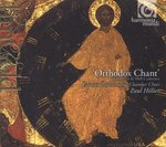 Orthodox Chant of the 17th & 18th Centuries