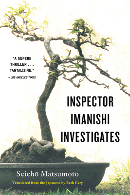 Inspector Imanishi Investigates - Matsumoto, Seicho, and Cary, Beth (Translated by)