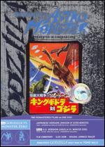 Invasion of Astro-Monster - Ishiro Honda