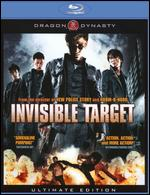 Invisible Target [Blu-ray] - Benny Chan
