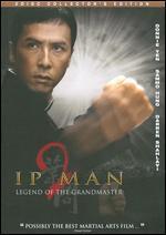 Ip Man 2 [Collector's Edition] [2 Discs]