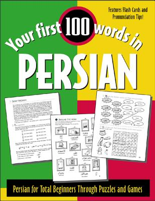 Your First 100 Words in Persian - Wightwick, Jane