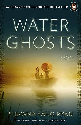 Water Ghosts - Ryan, Shawna Yang