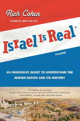 Israel Is Real - Cohen, Rich