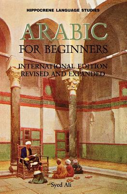 Arabic for Beginners - Ali, Syed, Dr., Fiac
