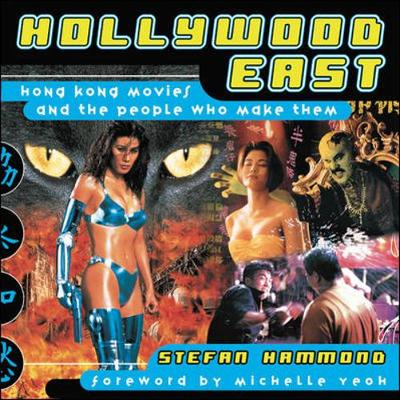 Hollywood East: Hong Kong Movies and the People Who Made Them - Hammond, Stefan, and Yeoh, Michelle (Foreword by)