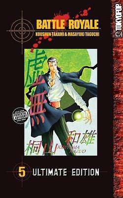 Battle Royale, Volume 5 - Takami, Koushun, and Taguchi, Masayuki