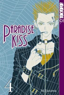 Paradise Kiss, Volume 4 - Yazawa, Ai, and Yazawa, Al