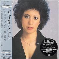 Janis Ian [1978] - Janis Ian