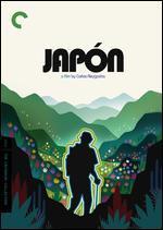 Japón [Criterion Collection]