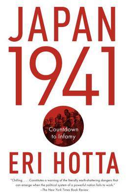 Japan 1941: Countdown to Infamy - Hotta, Eri