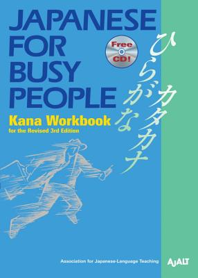 Japanese for Busy People Kana Workbook: Revised 3rd Edition Incl. 1 CD - Ajalt
