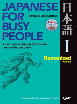 Japanese for Busy People: Romanized - Ajalt