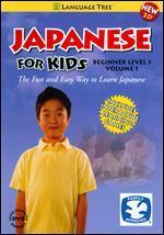 Japanese for Kids: Beginner Level, Vol. 1