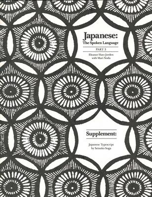 Japanese, the Spoken Language: Part 3, Supplement: Japanese Typescript - Jorden, Eleanor Harz, Professor, and Noda, Mari (Contributions by)