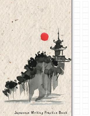Japanese Writing Practice Book: Japanese Watercolour Scene Themed Genkouyoushi Paper Notebook to Practise Writing Japanese Kanji Characters and Kana Scripts such as Katakana and Hiragana together with this customized Cornell Notes - Company, Japanese Writing Paper