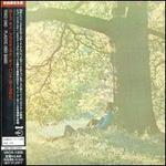 John Lennon/Plastic Ono Band [V2 Japan] - John Lennon/Plastic Ono Band