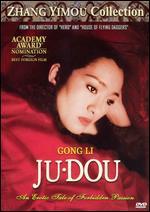 Ju Dou - Zhang Yimou