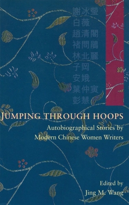 Jumping Through Hoops: Thinking Tools and Case Studies for Students and Professionals - Wang, Jing (Editor)