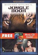 Jungle Book [DVD/CD] - Zoltan Korda