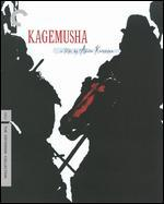 Kagemusha [Criterion Collection] [Blu-ray]