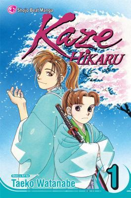 Kaze Hikaru, Volume 1 - Watanabe, Taeko
