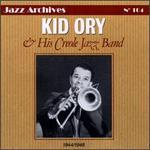 Kid Ory's Creole Jazz Band [EPM]
