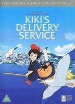 Kiki's Delivery Service [Special Edition]