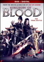 Kingdom of Blood - Gordon Chan; Janet Chun