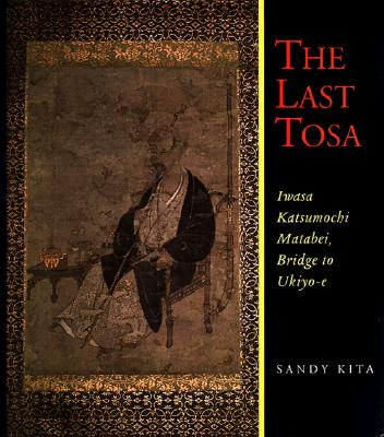 Kita: The Last Tosa - Kita, Sandy