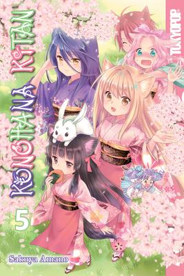 Konohana Kitan, Vol. 5 - Amano, Sakuya