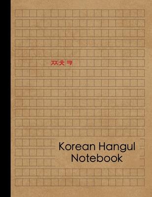 Korean Practice Notebook: Hangul Writing Practice Workbook - 120 Pages - Practice Paper for Korea Language Learning (Hangul Writing Notebook) - Press, Red Tiger