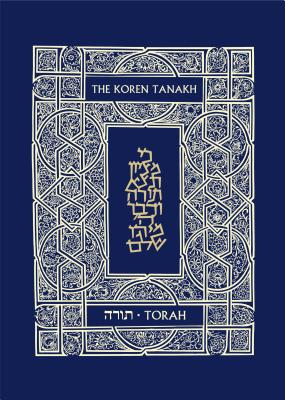 Koren Jerusalem Tanakh - Fisch, Harold, Professor (Translated by)