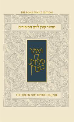 Koren Sacks Yom Kippur Mahzor - Sacks, Jonathan, Rabbi (Translated by)